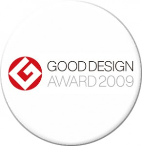 good design award for iiamo